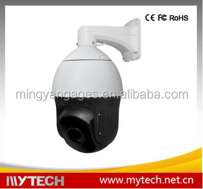 Auto tracking 360 degree endless 1080p speed dome outdoor ptz ip camera