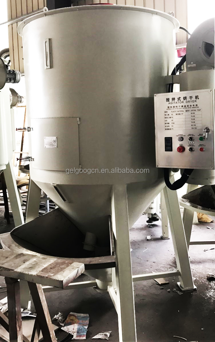 Best Selling Cereal Maize Grain Dryer Corn Drying Machine Paddy Rice Dryer