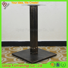 (SP-MTL218) Uptop antique heavy duty metal table bases for restaurant