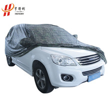 Universal Styling Dustproof Sun Protection Car Cover