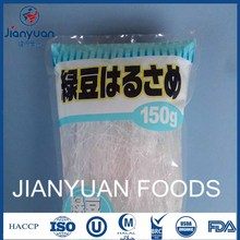 Healthy Organic Mung Bean Starch Noodles