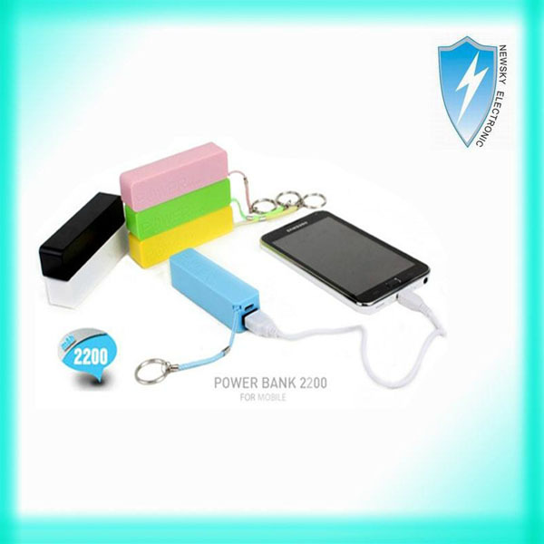 China factory cheap usb keychain charger perfume 2600mah business power bank