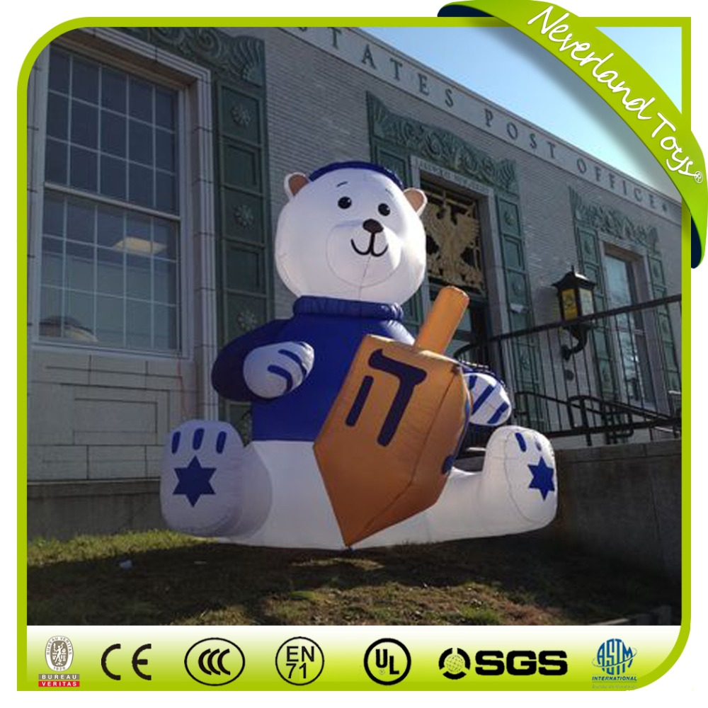 Wholesale price home use decorative inflatable hanukkah