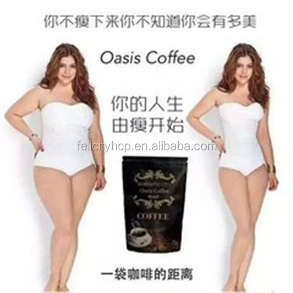 Weight Loss/ Slimming Function Green Coffee Bean Extract instant coffee