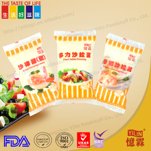 1 kg sweet salad dressing mayonnaise sauce with brand