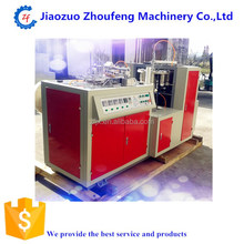 Paper cup making machine prices in india korea germany(wahtsapp:13782789572)