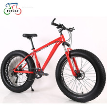 CE standard New design 24 inch aluminum fat tire bicycles,snow bike with OEM available
