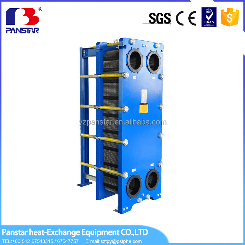 Stable and reliable operation Reasonable price air to water heat exchanger plate chiller