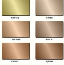 436 436J1L 441 444 431 color stainless steel sheet price