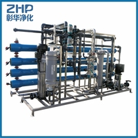 ZHP 5000LPH New product water desalter machine