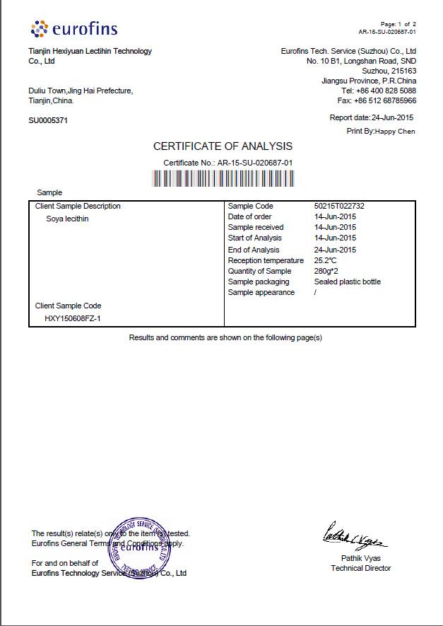 HXY-1SP natural organic E322 soya lecithin lecithin emulsifier liquid