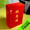 China wholesale acrylic charity donation box QCY-DO64