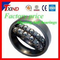 world best best quality good quality joint bearing ge50es