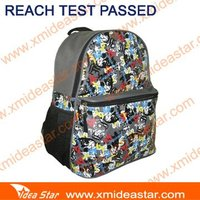S1-BZ04-G school backpack