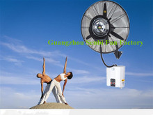 "26"" 30"" Industrial Water Wall cold water mist spray fan"