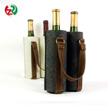 Promotional durable double wine bottle cover/bag recycled top selling felt wine case