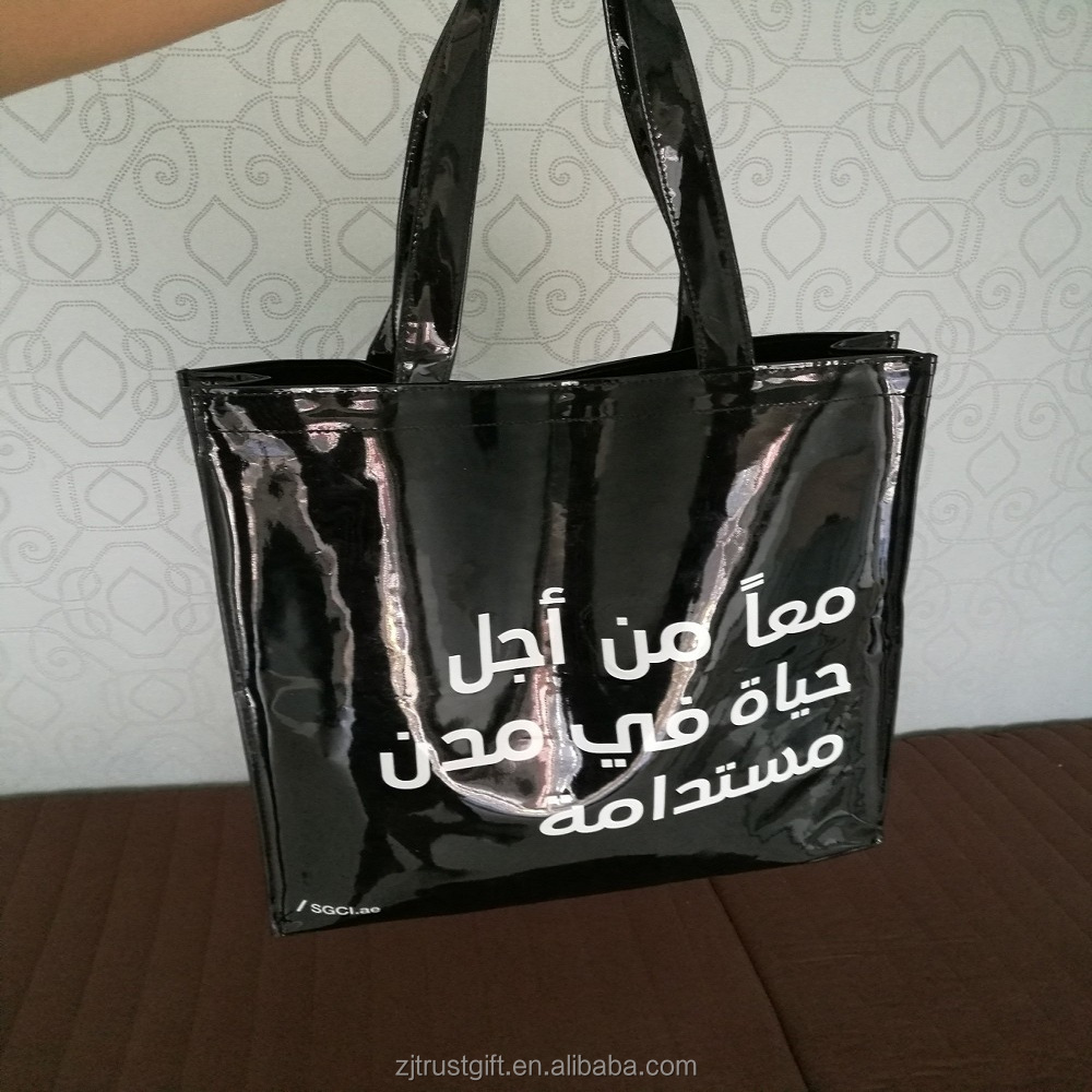 china manufacturer 37.5*35.0*10.0cm Black Shiny pvc tote bag for lady and girl