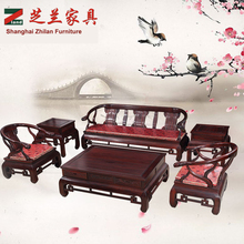 Chinese antique style solid wood furniture design sofa set hand carving livining room wood sofa set