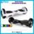 6.5inch 2 wheel self balancing electric scooter smart drifting scooter e scooter for kids with bluetooth