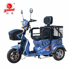 48V 500W tricycle made in china electric tricycle for handicapped