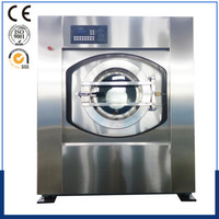 Front load high speed commercial washer extractor