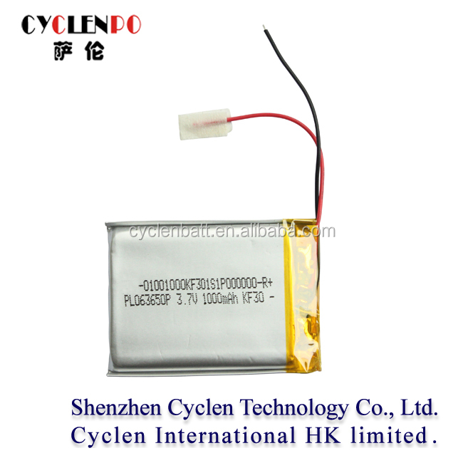 low price lithium polymer battery 3.7v 1000mah rc lipo battery from China