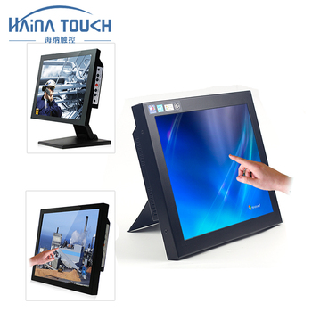 Haina Touch 15 inch Metal Case Touch Screen Portable Studio Monitor