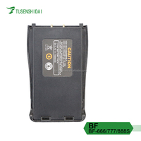 1500mah rechargeable battery for baofeng 666s/777s/888s