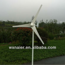 horizontal small wind generator 300w