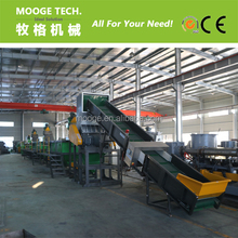 Waste HDPE bottle/LDPE film/pp plastic recycling machine