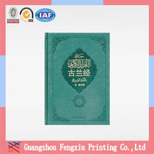 High Quality Sewing Binding Wholesale Colorful Holy Quran Book