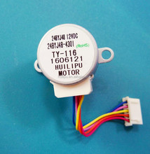 Mini 12V, 24BYJ48 Permanent Magnet torque motor with gear box