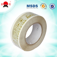 top quality offer printed bopp high adhesive tapes with company logo