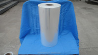 5 layer co extrusion film central folded pof shrink film