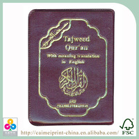holy quran in pakistan, rainbow quran, book of quran printing