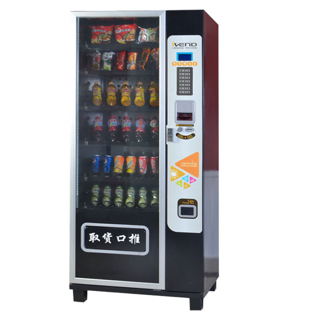 Self check function chilled drinks vending machine at china factory