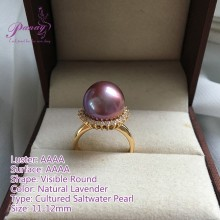 AAAA Quality 11-12mm Pearl Ring with 18K Band and Transparent Zircon