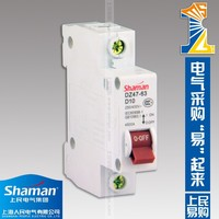 standard circuit breaker sizes 1p 10a dz47-63 c45 motor protection circuit breaker mcb mini circuit breaker