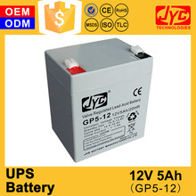 High efficient sealed rechargeable ups battery 12v 5ah with best price