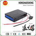 long life cycle Professional Lithium Battery 24v 30ah for Ebike/electric scooter