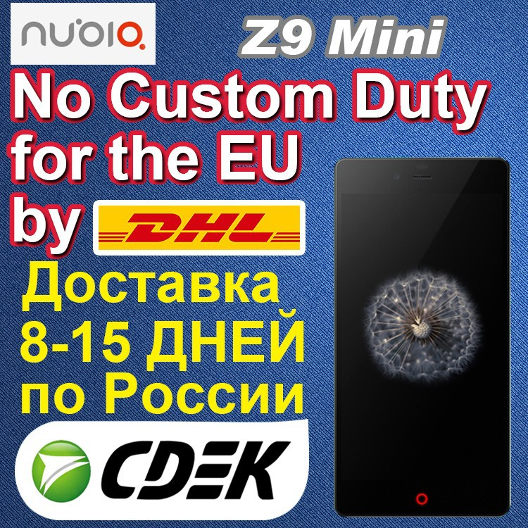 ZTE NUBIA Z9 MINI 2GB RAM <strong>16GB</strong> ROM 16MP FHD Android 5.0 Phone