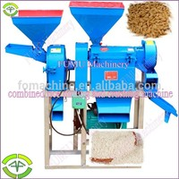 Multi-functional names of rice mills