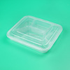 /product-detail/4-compartment-transparent-cold-food-grade-waterproof-pet-disposable-plastic-food-box-with-clear-lid-60725353981.html