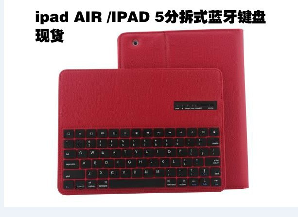 PU Leather Case with Detachable Wireless Bluetooth Keyboard for iPad Air 5
