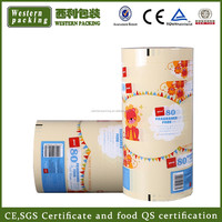 Guangzhou supply food packaging plastic roll film, plastic food packaging roll film, food packaging plastic roll film laminating