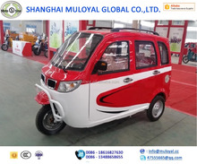 MS150ZH-CCZF Three Wheel Motorcycle -Adult Tricycle Full Close Cabin for Passenger