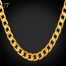 U7 gold chain necklace designs for mens jewelry 7mm 66CM 18k real gold/platinum plated cuban link chain mens necklace