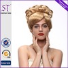 Cheap Blonde Hair Bun Wig for Cosplay Cinderella