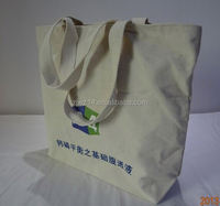 cotton mesh produce bag/ gift paper bag/ paper bag for gift