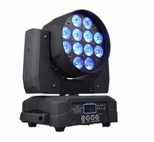 Hot sell 12 pcs stage light for LED moving head light